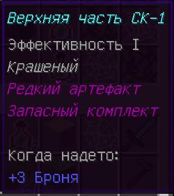 gallery_137295_119_25185.jpg