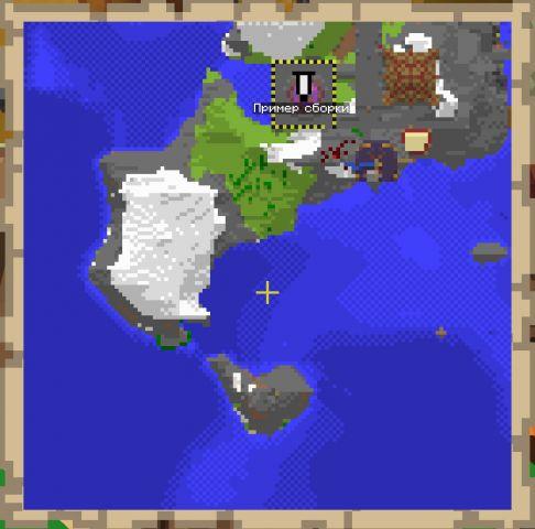 Карта из Инопланетного сундука Fasading