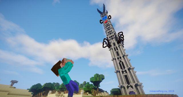 1 апреля башня