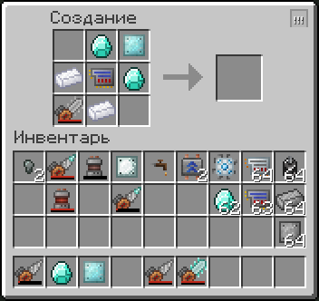 Алмазная электропила