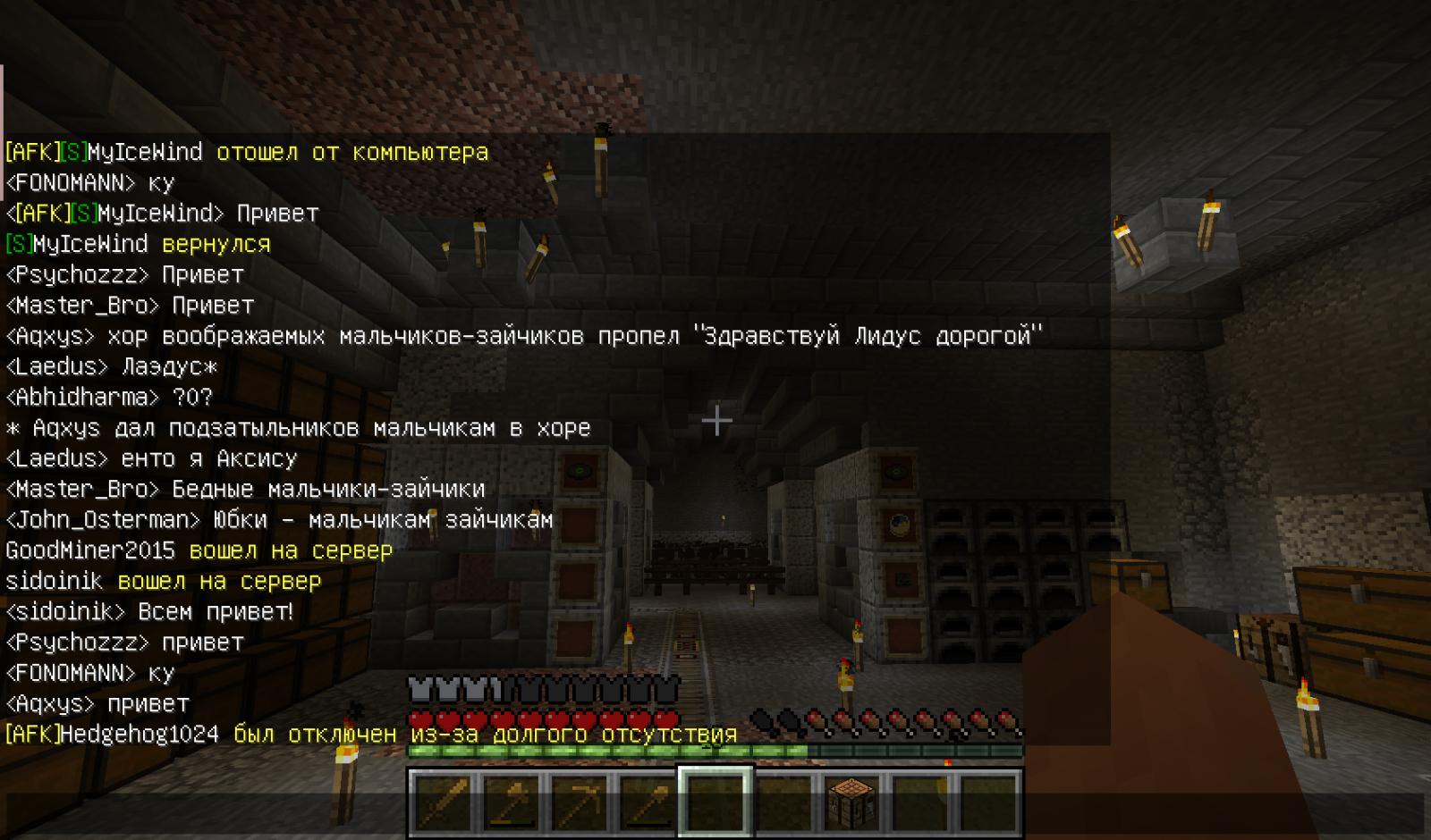Голосовать за MinecraftOnly. Отзывы и рейтинг сервера ...