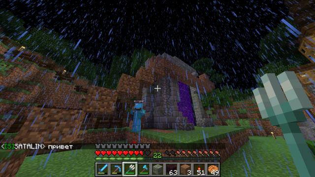 evogar строит портал